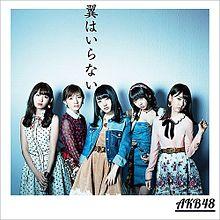 宮脇咲良 HKT48 AKB48 岡田奈々 小嶋陽菜の画像(プリ画像)
