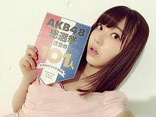 宮脇咲良 HKT48 AKB48の画像(プリ画像)