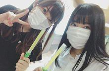 HKT48 指原莉乃 本村碧唯の画像(プリ画像)