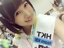 HKT48 朝長美桜 AKB48選抜総選挙の画像(プリ画像)