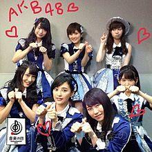 宮脇咲良 HKT48 AKB48 横山由依 兒玉遥 向井地美音の画像(プリ画像)