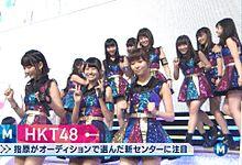 松岡はな 最高かよ HKT48 指原莉乃 宮脇咲良の画像(プリ画像)