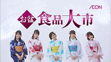 宮脇咲良 HKT48 AKB48 イオン 松岡はな 田島芽瑠の画像(プリ画像)
