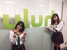 宮脇咲良 HKT48 AKB48 CROW'S BLOODの画像(Bloodに関連した画像)