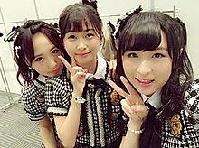 松岡はな HKT48 AKB48 川本紗矢 高橋朱里の画像(プリ画像)