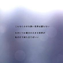 (▷恋は盲目)の画像(黒/白/モノクロに関連した画像)