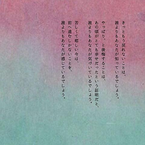 aloneの画像(プリ画像)