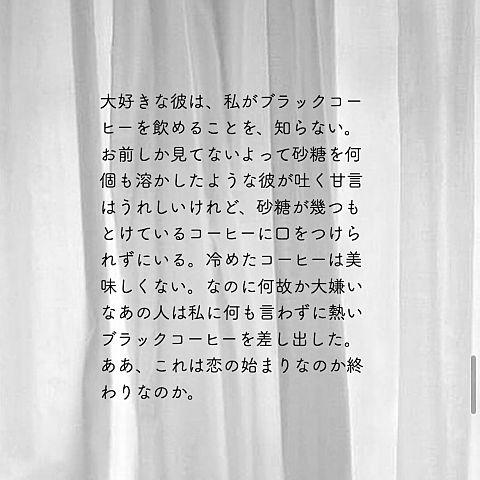 episodeの画像(プリ画像)