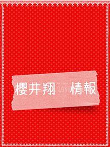 ウィダーinゼリープレゼントキャンペーンの画像(プレゼントキャンペーンに関連した画像)