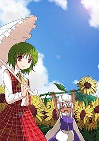 東方檸檬雷夢!の画像(ゆうかりんに関連した画像)