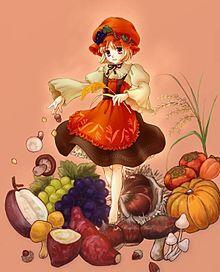 東方檸檬雷夢!の画像(秋の味覚に関連した画像)