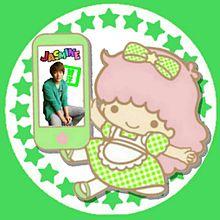 神山智洋 キキララ アリス風 グリーン 緑色の画像(プリ画像)