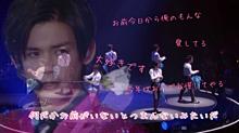 小瀧望 プロポーズガチャの画像(ポーズに関連した画像)