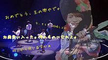 中間淳太 プロポーズガチャの画像(ポーズに関連した画像)