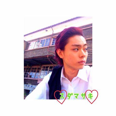 スダマサキ♡の画像(プリ画像)