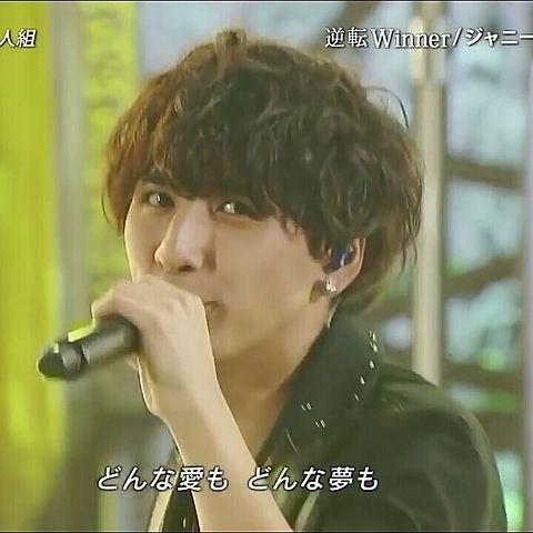 lovemusic♡逆転winnerの画像 プリ画像