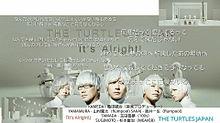 THE TURTLES JAPAN 1の画像(亀田誠治に関連した画像)