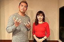 オカダ・カズチカ 伊藤綾子の画像(オカダ カズチカに関連した画像)