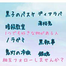 説明文へGO!(^^)の画像(プリ画像)