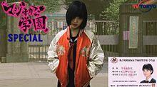 マジすか学園  SPECIAL ♡☆ 欅坂46  平手友梨奈の画像(プリ画像)