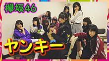 乃木坂46  ヤンキーの画像(ケンカに関連した画像)