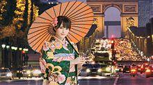 NMB48  山本彩 ♡☆ 和傘美人  パリ 凱旋門の画像(パリに関連した画像)