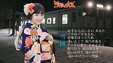 演歌の女王 ♡♪☆ ~ 広瀬すず  雪國 ~の画像(吉幾三に関連した画像)