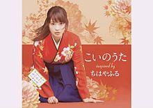 広瀬すず ♡☆ ちはやふるの画像(ちはやふるに関連した画像)