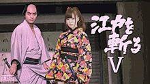 時代劇  江戸を斬る Ⅴ ♡☆ 乃木坂46  白石麻衣の画像(西郷輝彦に関連した画像)
