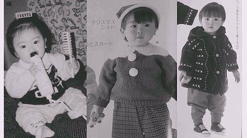 ジャニーズ ジュニア ♡☆ 最年少  玉森裕太の画像 プリ画像
