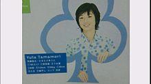 キスマイ  ジャニーズジュニア ♡☆ 玉森裕太の画像(ジャニーズジュニアに関連した画像)