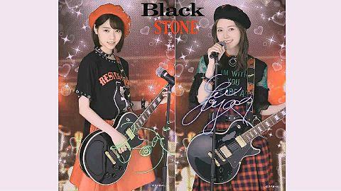バンド Black STONE ★ 西野七瀬 X 白石麻衣の画像(プリ画像)