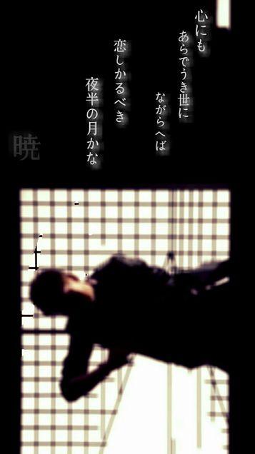 暁 1126の画像(プリ画像)