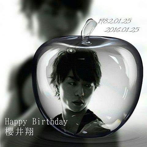 Happy Birthday!の画像(プリ画像)