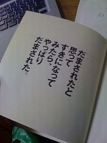 ○イチハラヒロコ プリ画像