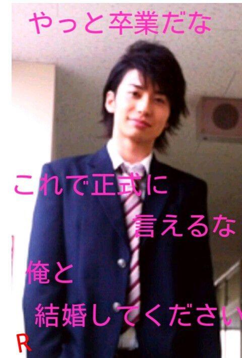 武田航平の画像 p1_33