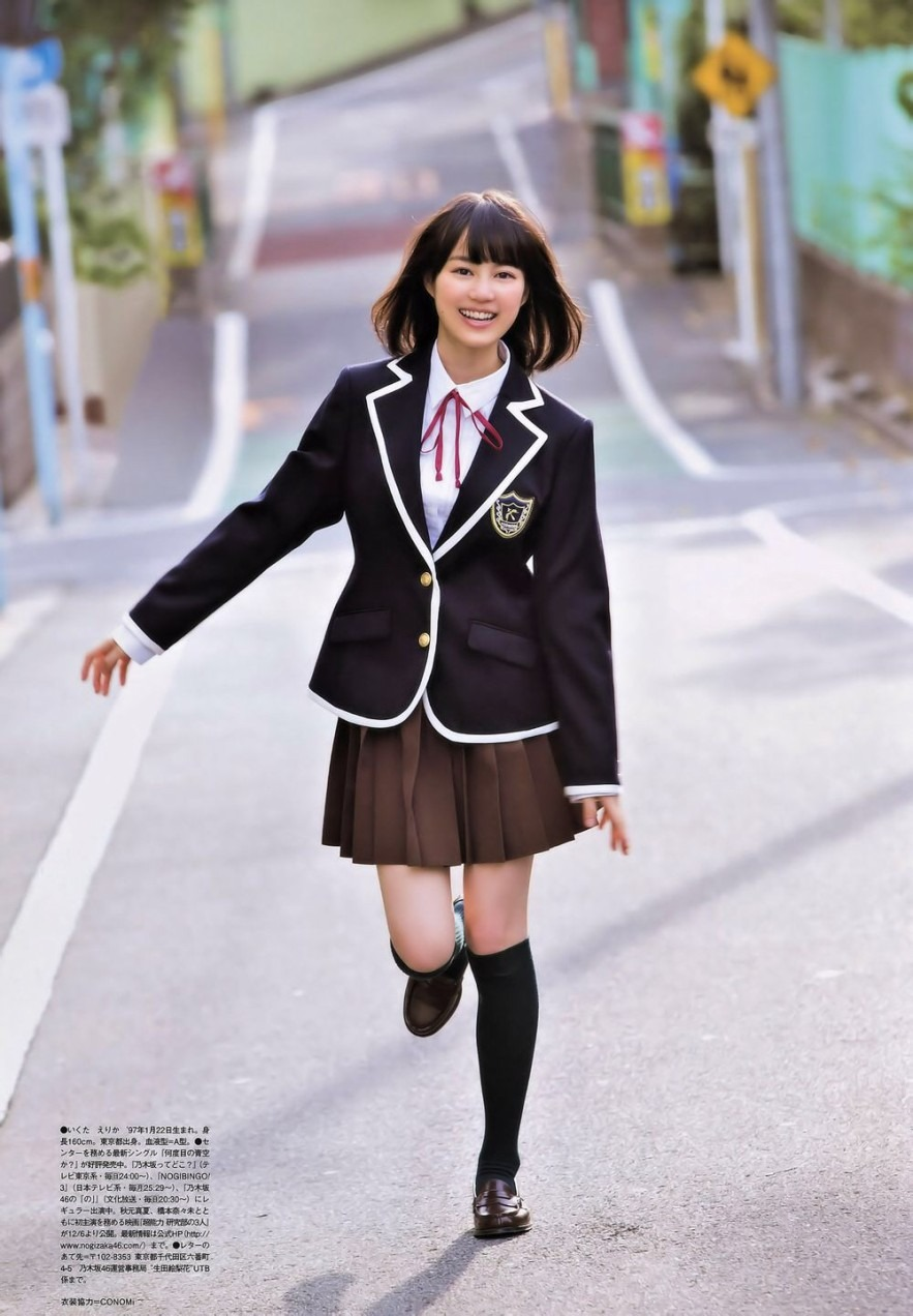 制服姿の生田絵梨花さん