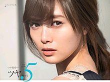 白石麻衣 Ray 乃木坂46の画像(プリ画像)