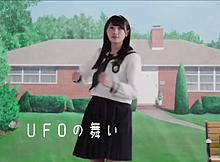 渡辺梨加 欅坂46 つぶやきCMグランプリの画像(つぶやきに関連した画像)