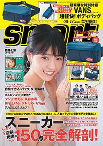 乃木坂46 西野七瀬 なーちゃん smart プリ画像