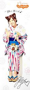 白石麻衣 乃木坂46 じゃらんの画像(じゃらんに関連した画像)