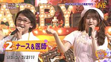 松村沙友理 乃木坂46 ハロウィン音楽祭 生駒里奈の画像(生駒里奈 ハロウィンに関連した画像)
