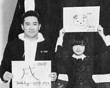 平手友梨奈 欅坂46 田中将大 対談の画像(田中将大に関連した画像)