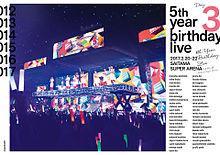 5thyearbirthdaylive bd-box 乃木坂46の画像(川村真洋に関連した画像)
