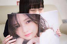 白石麻衣 乃木坂46 ray HKT48 田中美久 ツイverの画像(Rayに関連した画像)