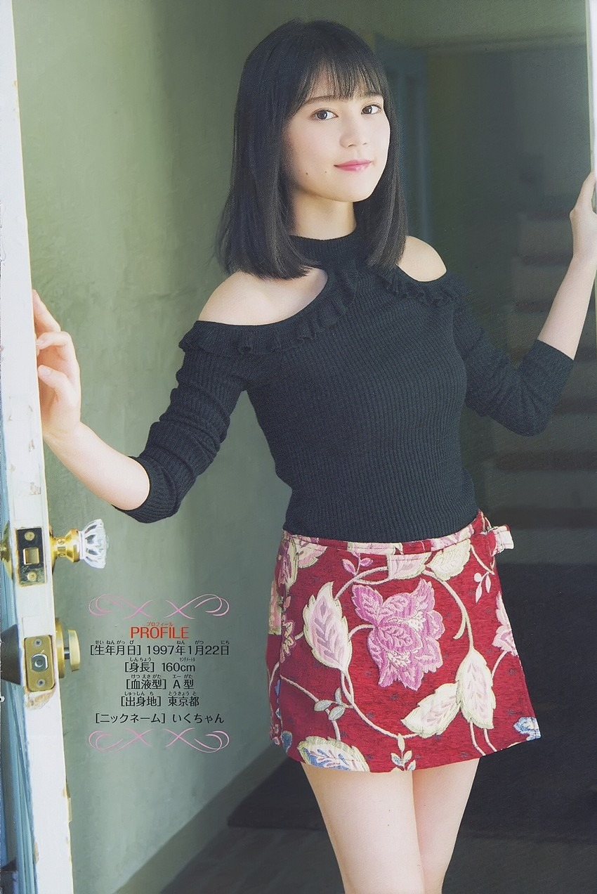 肩だしの衣装の生田絵梨花です。