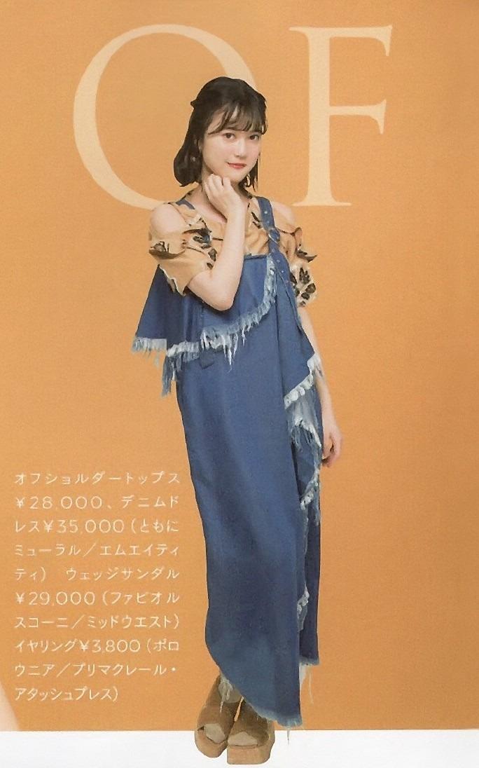 青いロングの衣装の生田絵梨花です。