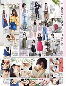 小坂菜緒 けやき坂46 欅坂46 seventeenの画像(八木莉可子に関連した画像)