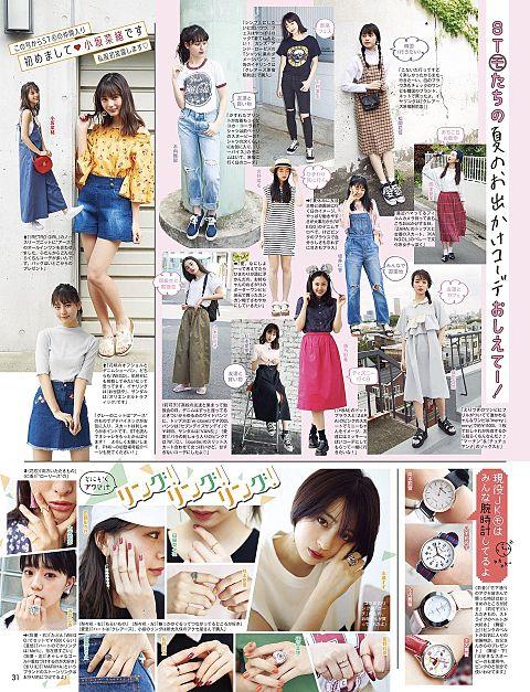 小坂菜緒 けやき坂46 欅坂46 seventeenの画像 プリ画像
