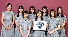 西野七瀬 乃木坂46 なーちゃん 高校生クイズ musicdayの画像(大園桃子 白石麻衣に関連した画像)